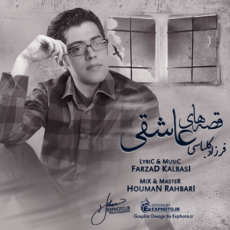 Farzad Kalbasi – Ghesehaye Asheghi