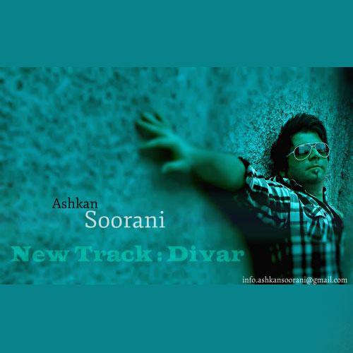 Ashkan Sorani – Divar