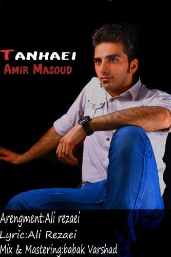 Amir Masoud – Tanhaie