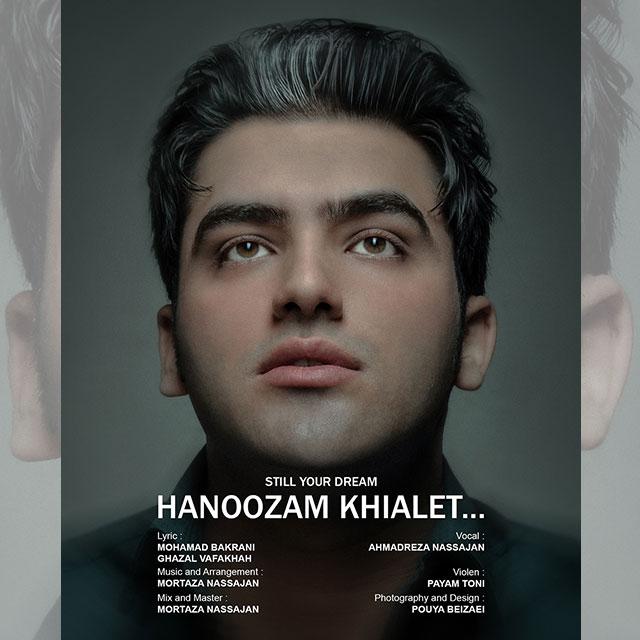 Ahmad Reza Nassajan – Hanoozam Khialet