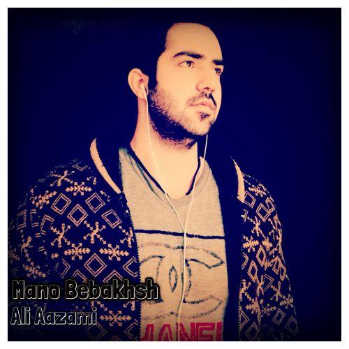Ali Aazami – Mano Bebakhsh