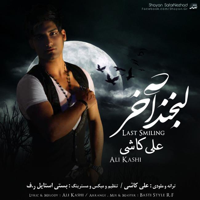 Ali Kashi – Labkhand Akhar