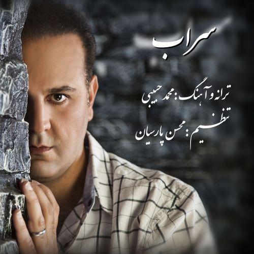 Saeed Zandmanesh – Sarab