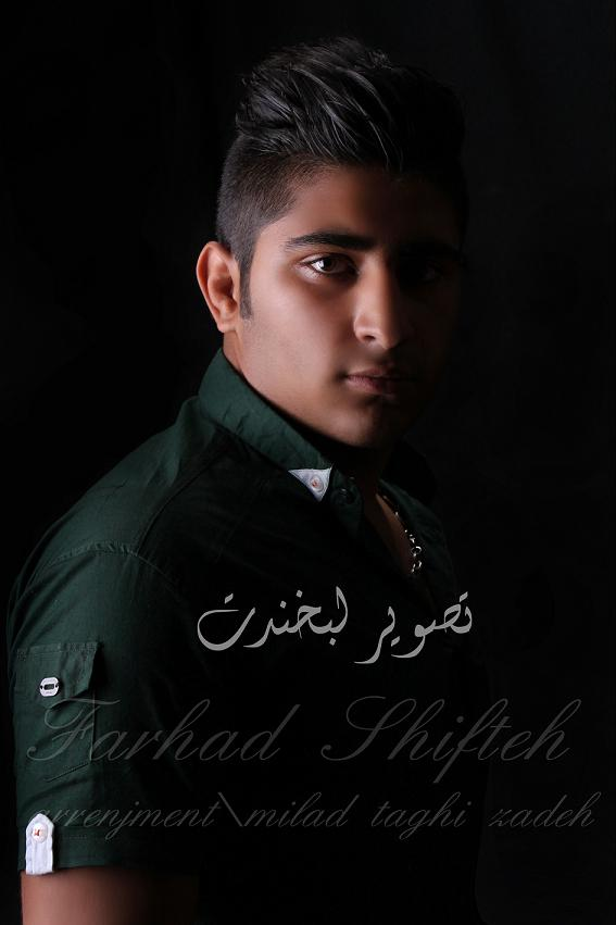 Farhad Shifteh – Tasvire Labkhandet
