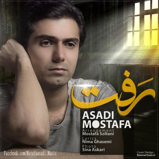 Mostafa Asadi – Raft