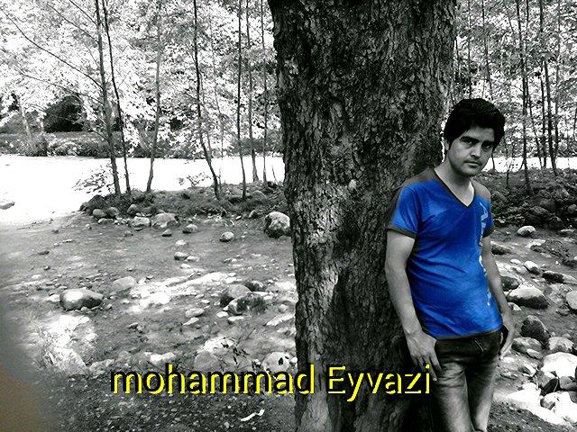 Mohammad Eyvazi – Barnemygardam