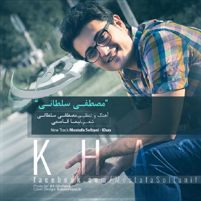 Mostafa Soltani – Khas