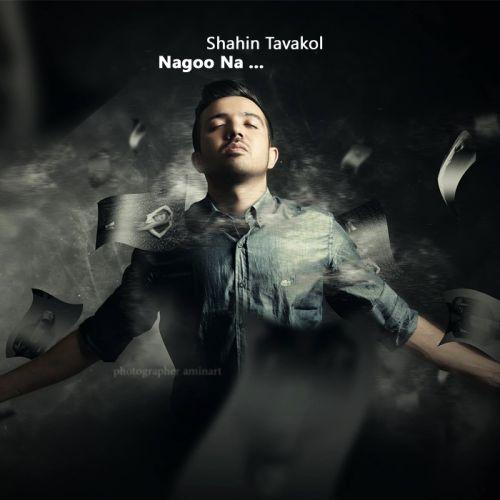 Shahin Tavakol – Nagoo Na