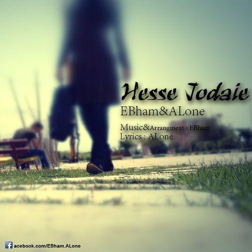 ALoNe Ft EBham – Hesse Jodaie