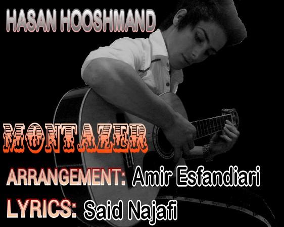 Hasan Hooshmand – Montazer
