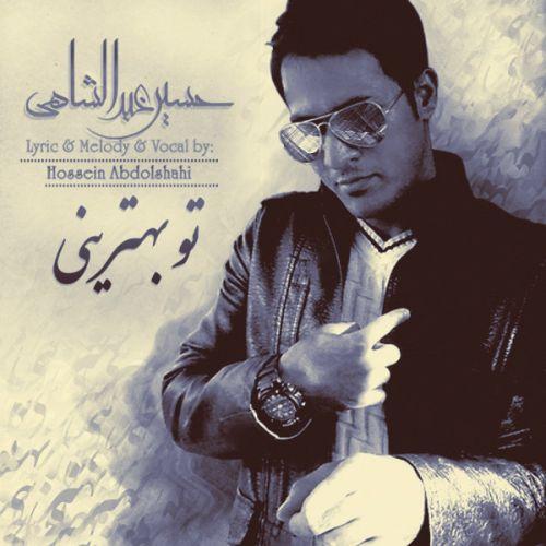 Hossein Abdolshahi – To Behtarini