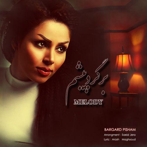 Melody Ahmady – Bargard Pisham