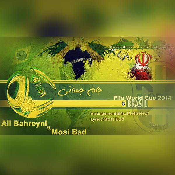 Ali Bahreyni – Jame Jahani (Ft Mosi Bad)