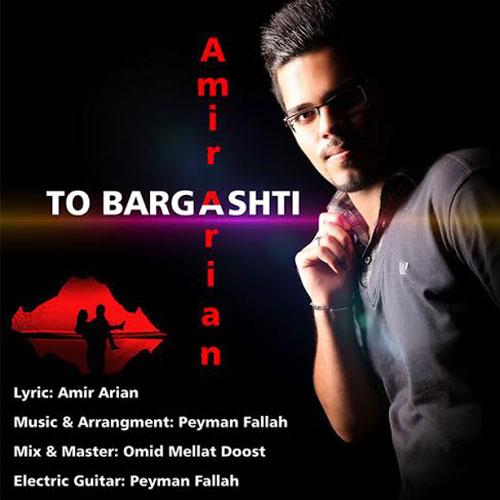 Amir Arian – To Bargashti