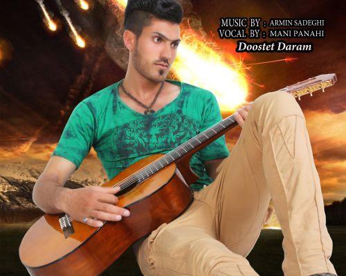 Armin Sadeghi & Mani Panahi – 3New Music