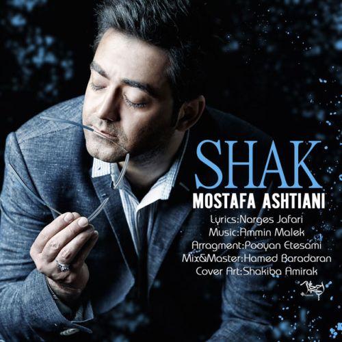 Mostafa Ashtiani – Shak