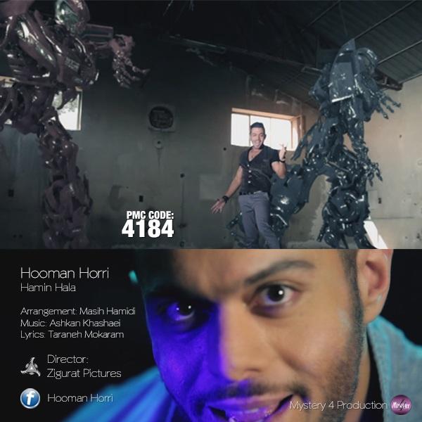 Hooman Horri – Hamin Hala