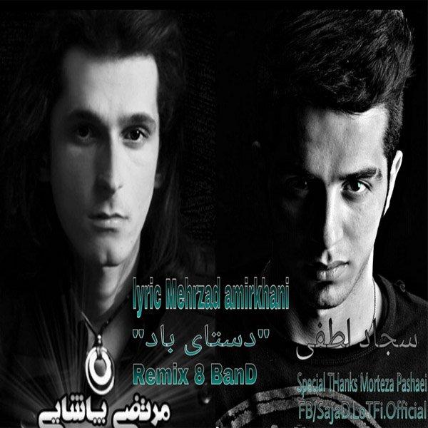 Morteza Pashaei – Dastaye bad (Remix Sajad Lotfi )