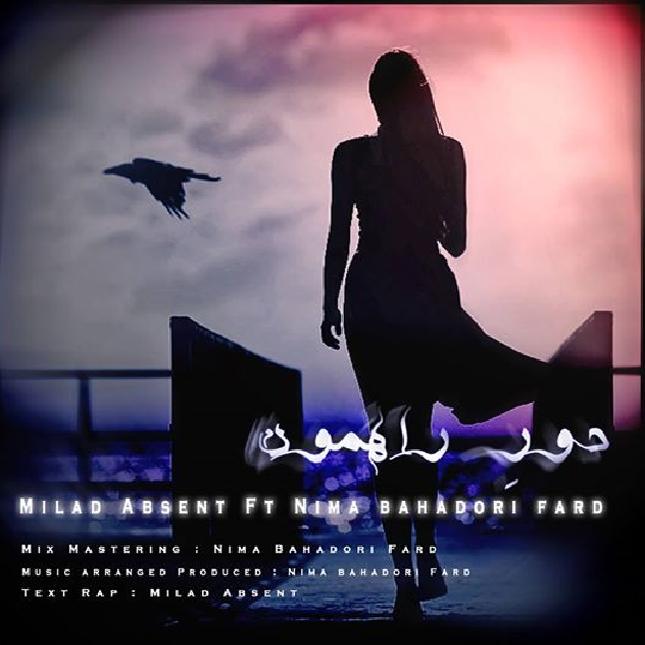 Milad Absent FT Nima Bahadori Fard – Doore Rahemoon