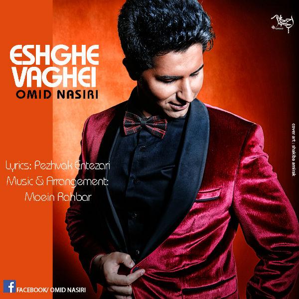 Omid Nasiri – Eshghe Vagheie