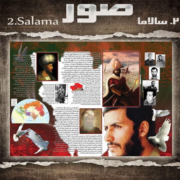 Soor – Salama