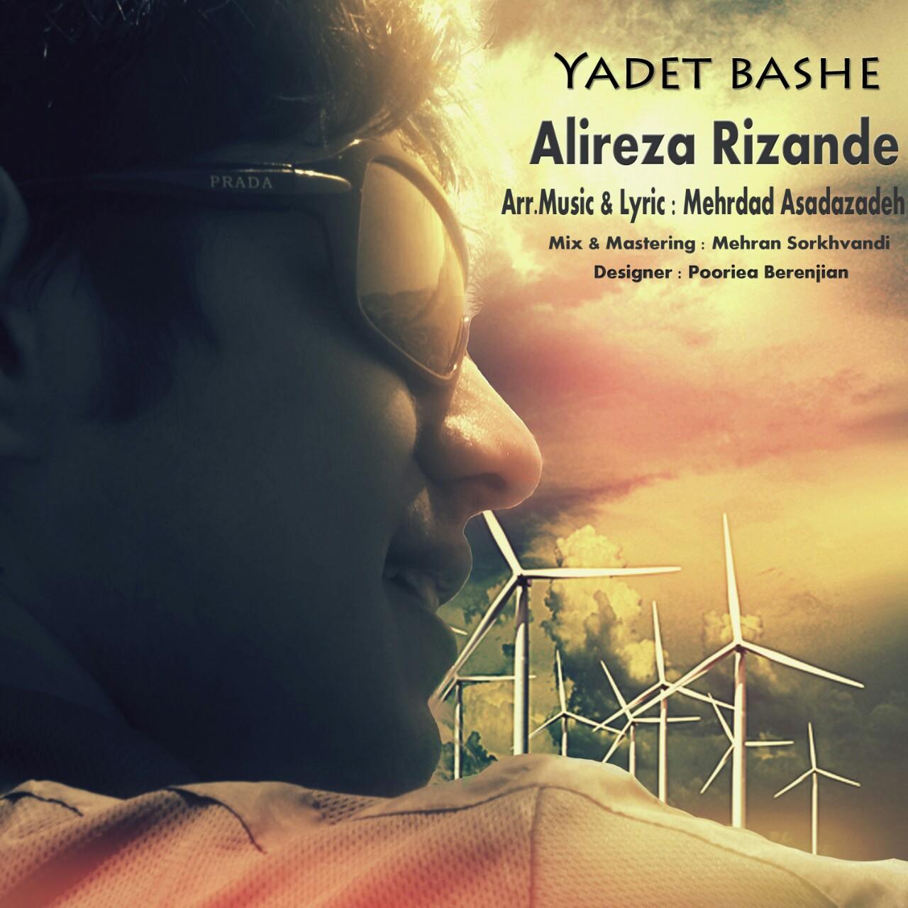 Alireza Rizandeh – Yadet Bashe Bi To Mimiram