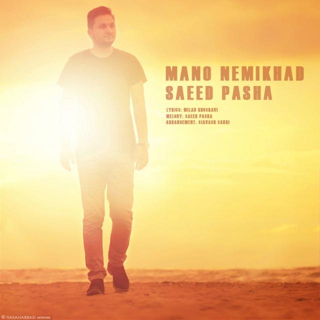 Saeed Pasha – Mano Nemikhad