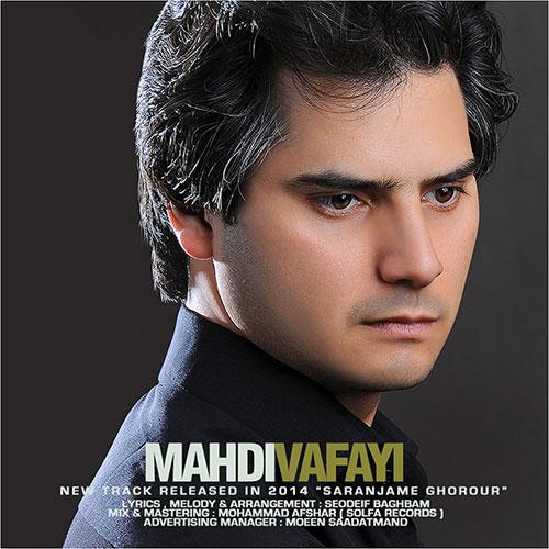 Mahdi Vafayi – Saranjame Ghoroor