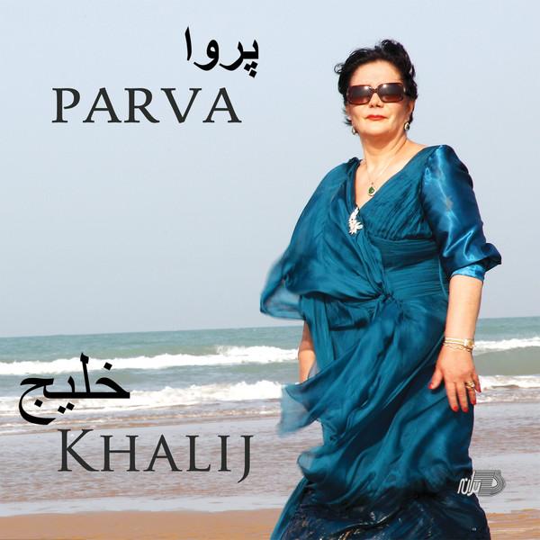 Parva – Khalij