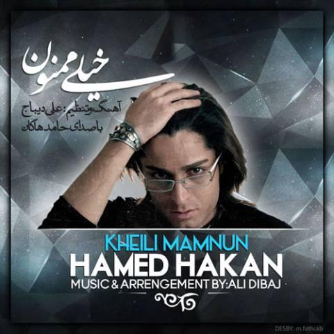 Hamed Hakan – Kheili Mamnoonam