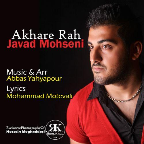 Javad Mohseni – Akher Rah