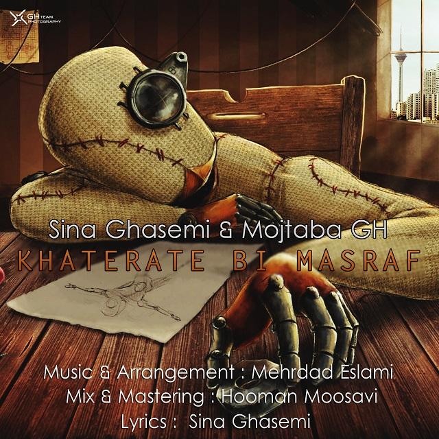 Sina Ghasemi – Khaterate Bi Masraf(Ft. Mojtaba GH)