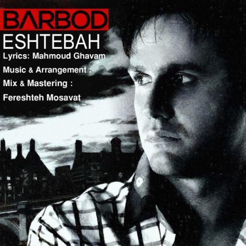 Barbod – Eshtebah