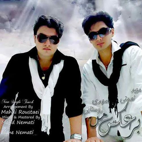 Mehdi Roustaei & Majid Nemati – Bar Axe Man