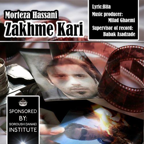 Morteza Hassani – Zakhme Kari