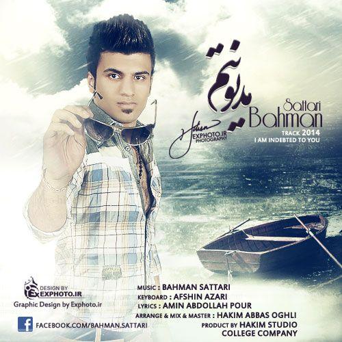 Bahman Sattari – Madyonetam
