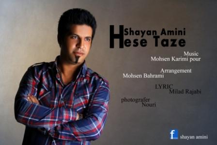 Shayan Amini – Hese Taze