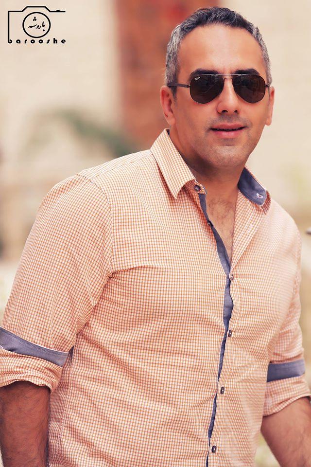 Amir Shahyar – Gereftar