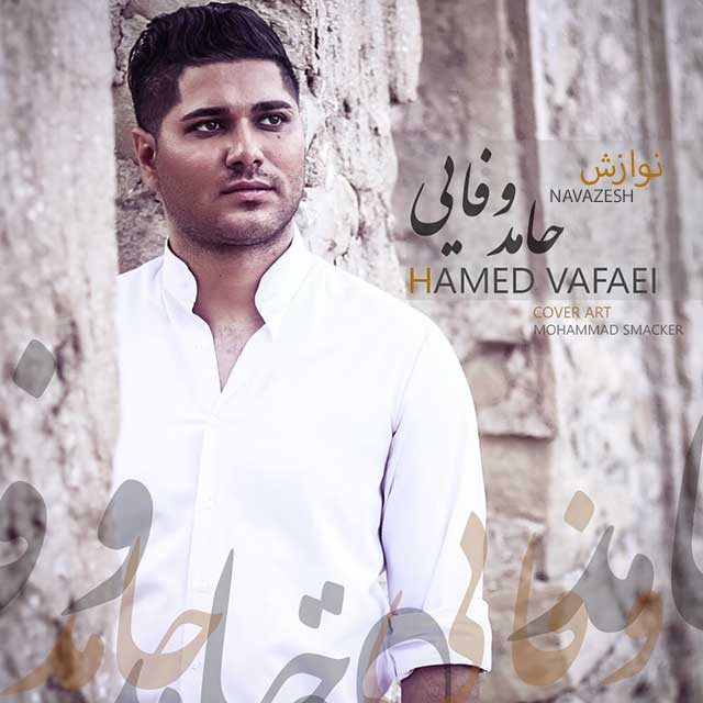 Hamed Vafaee – Navazesh