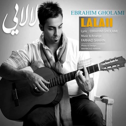 Ebrahim Gholami – Lalaei