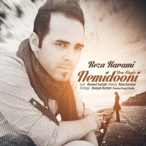 Reza Karami – Nemidooni