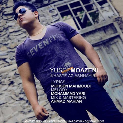 Yousef Moazeni – Khaste Az Ashnayia