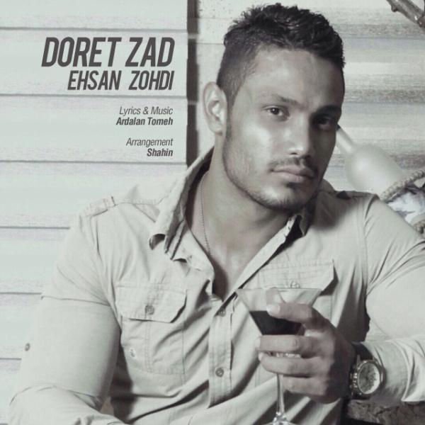 Ehsan Zohdi – Doret Zad