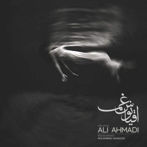 Ali Ahmadi – Oghyaanoose Gham