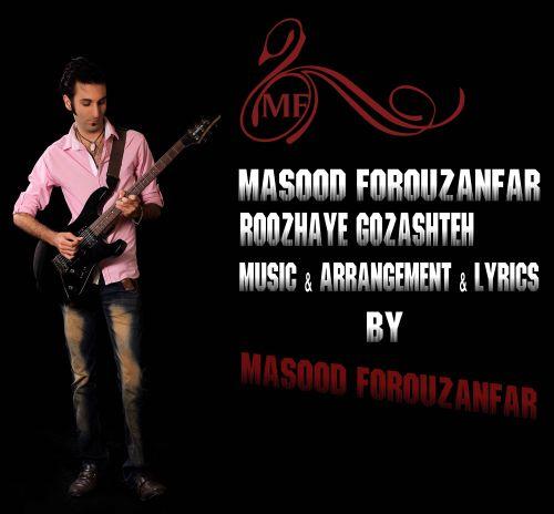 Masood Forouzanfar – Roozhaye Gozashteh