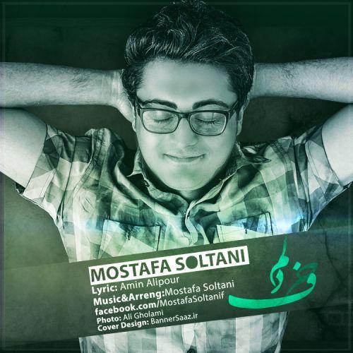 Mostafa Soltani – Harfe Delam