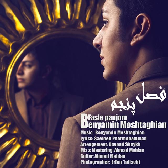 Benyamin Moshtaghian – Fasle Panjom