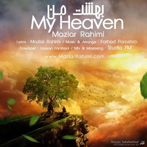 Maziar Rahimi – Beheshte Man