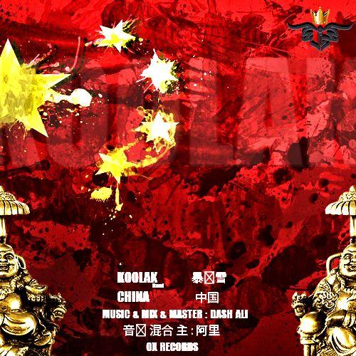 Koolak – China