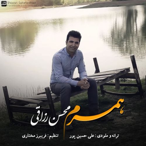 Mohsen Razaghi – Hamsaram